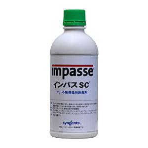 いんぱす|あり・むかで・げじくじょ|えきたいさっちゅうざい||アルゼンチンアリ、イエヒメアリ、ルリアリ、カマドウマ、クモ、ゲジ、ヤスデ、ムカデ、チョウバエ駆除に!アリに卓越効果のフロアブル剤!業務用インパスSCの通信販売|アリおよび不快害虫に対し、直接または生息箇所に散布するだけで、効率的に駆除できます。少ない散布回数で長い効果を持続します。臭いが少なく、安全性の高い薬剤です。対象害虫:蟻(アルゼンチンアリ、イエヒメアリ、ヒメアリ、ルリアリ、トビイロケアリ、クロアリ)、カマドウマ、クモ、ゲジ、ヤスデ、ダンゴムシ、ワラジムシ、ムカデ、チョウバエなど。対象場所:事業所、工場、倉庫、飲食店、家庭などの害虫発生箇所|アルゼンチンアリ、イエヒメアリ、ルリアリ、カマドウマ、クモ、ゲジ、ヤスデ、ムカデ、チョウバエ駆除に!アリに卓越効果のフロアブル剤!業務用インパスSCの通信販売