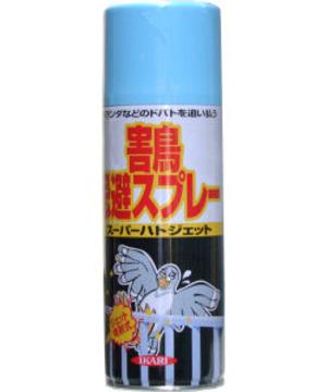 すーぱーはとじぇっと|がいちょうたいさく|きひざい||家屋・団地・マンションなどハト公害でお困りの場所に!ハトの嫌う特殊な香りの効果で寄せ付けません。スーパーハトジェットの通信販売:テクノ株式会社、製品名:スーパーハトジェット有効成分:合成香料 内容量:420ml 形状:エアゾール対象:ハト、ドバト対象場所:ビル、倉庫、工場、駅、マンションなど飛来箇所 販売元:イカリ消毒株式会社1.鳩(ハト)が嫌う特殊な香りの効果でハトを寄せ付けません。2.常時使用しますと、ハトが不快感を学習し、近寄らなくなります。3.特殊な強力ノズルにより薬剤が遠くまで届きます。4.安全性の高い香料を使用していますので安心してご使用いただけます。・ドバト(鳩)のねぐら、休息のため飛来する場所及びその周辺にまんべんなくスプレーして下さい。・フンや巣がある場合は必ず取り除いてからスプレーして下さい。・1〜2日程度の効果効果が持続します。※鳩の居住環境あるいは固体により効果に多少の差があります。・繰り返し使用することで鳩が寄り付かなくなります。・布切れやスポンジなどにスプレーして置いておくとより効果的です。※その他、使用に際しては使用上の注意をよく読んでからお使い下さい。≪対象害鳥・場所≫対象害鳥:ハト(鳩)、ドバト対象場所:ビル、倉庫、工場、駅、マンション、家庭などのハト(鳩)、ドバト飛来箇所家屋・団地・マンションなどハト公害でお困りの場所に!ハトの嫌う特殊な香りの効果で寄せ付けません。スーパーハトジェットの通信販売:テクノ株式会社