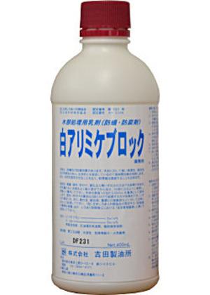 しろありみけぶろっく|しろありくじょ|はけぬり|もくぶしょりざい|すいせい||自分で出来るシロアリ駆除!シロアリ防除木部処理用乳剤、防蟻剤・防腐剤の白アリミケブロックの通信販売:テクネットストア、高希釈倍率の木部処理用乳剤です。蒸気圧が極めて低く、揮発しにくいため、居住者に対する安全性が高い。臭気、刺激性がほとんどありません。木材腐朽菌、カビに対する効力が高い。イエシロアリ、ヤマトシロアリ、アメリカカンザイシロアリ等、白蟻全般に有効です。1本で約66平方メートルの処理が可能です。シロアリの予防、シロアリ駆除に家屋の木部(土台、大引き、根太、柱、間柱など)に噴霧・塗布しましょう。ジノテフラン、白アリミケブロックを水で50倍に希釈し(水49:薬剤1)よく混ぜて下さい。木材の表面1平方メートル当たり300mlを基準とし、刷毛塗りもしくは噴霧器で吹き付けて下さい。(2度塗りが効果的です。)いずれの場合にも、木口、割れ目、接合部、基礎との接触部などに対しては特に念入りに処理して下さい。必要に応じて着色剤を混ぜ合わせて下さい。着色剤は塗った場所の確認用であり、必要のない方は添加しないで下さい。自分で出来るシロアリ駆除!シロアリ防除木部処理用乳剤、防蟻剤・防腐剤の白アリミケブロックの通信販売