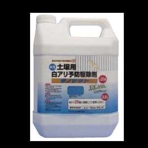 どじょうようじのてくと|しろありくじょ|じょうろさんぷ|どしょうしょりざい|すいせい|水性・環境対応型の白アリ予防駆除剤!臭いや刺激がほとんどない人、ペット、環境に配慮した低毒性の白アリ予防駆除剤、土壌用ジノテクトの通信販売:テクネットストア、製品名:土壌用ジノテクト、成分:ジノテフラン、内容量:32L、色目:青色、消防法:非危険物、毒劇法:普通物、販売元:ケミプロ化成株式会社、安全性、人に対して非常に安全性の高い有効成分を使用するのはもちろんであり、今シックハウス症候群などで問題になっている有機溶剤を含まず人や環境に配慮した白アリ予防駆除剤です。ホルムアルデヒト、クロルピリホス、キシレン、トルエン等、厚生労働省が室内濃度指針値を設定した13物質を含有しておりません。建築基準貿使用が規制禁止されている物質を含有しておりません。成分はすべて普通物です。伝播(でんぱ)効果で白アリに効く!白アリの行動を利用し遅効、非忌避性の有効成分が白アリ同士で伝播していく事により微量の有効成分で効果が期待できます。今まで一般の方々では直接処理しにくかった巣にいる白アリの防除に適した薬剤です。住まいの大敵「白アリ」の侵入経路の多くは床下です。対策としては床下土壌への処理、布基礎上の木部への処理を合わせて行うと非常に効果的です。水性・環境対応型の白アリ予防駆除剤!臭いや刺激がほとんどない人、ペット、環境に配慮した低毒性の白アリ予防駆除剤、土壌用ジノテクトの通信販売:テクネットストア