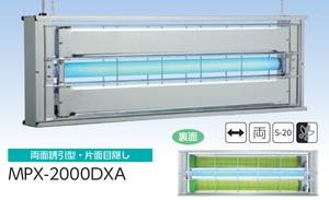 むしぽん|はえ・か・ほちゅうき|オールステンレス製の粘着式捕虫器MPX−2000DXA・両面誘引型・片面目隠しの通信販売|ベンハーはかり株式会社|飛翔昆虫の捕獲、モニタリングに最も適しています!HACCP対応・AIB対応。捕虫器といえばムシポン!オールステンレス製なので湿気が多い場所でも錆びません!業界最高水準の捕虫力!虫の好む365nm(ナノメーター)の紫外線で虫を誘引し、強力なムシポン捕虫紙で確実に補えます。誘引ランプで虫を引き寄せ強力な捕虫紙で捕獲します。捕虫紙S−20。食品工場、医薬品工場、製紙工場、化学工場、プラスチック工場、塗装工場、スーパーマーケット、コンビニエンスストア、ベーカリー、精肉店、鮮魚店、レストラン、ファーストフード、喫茶店、病院、ホテル、惣菜弁当店などの飛翔昆虫対策、異物混入対策にはムシポンが最適です!オールステンレス製の粘着式捕虫器MPX−2000DXA・両面誘引型・片面目隠しの通信販売