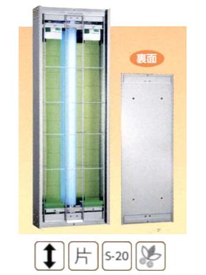 むしぽん|はえ・か・ほちゅうき|粘着式捕虫器ムシポンMPX−2000Tシリーズ|ムシポンMPX−2000Tの通信販売|たて型/壁付型|MPS−2000シリーズの後継モデル!進化するムシポン2000シリーズ:オールステンレス製!虫の好む365nm(ナノメーター)付近の紫外線で虫を誘引し、強力な粘着力を持つムシポン捕虫(S−20)紙で確実に捕らえます。電撃殺虫器と違い異臭や煙の発生、虫の死骸ほ飛散もなく、薬品も不使用。安全・無害・衛生的です。HACCP・AIB対応!モニタリングに最適!